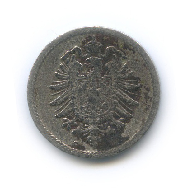 5 пфеннигов 1876 года G (Германия)