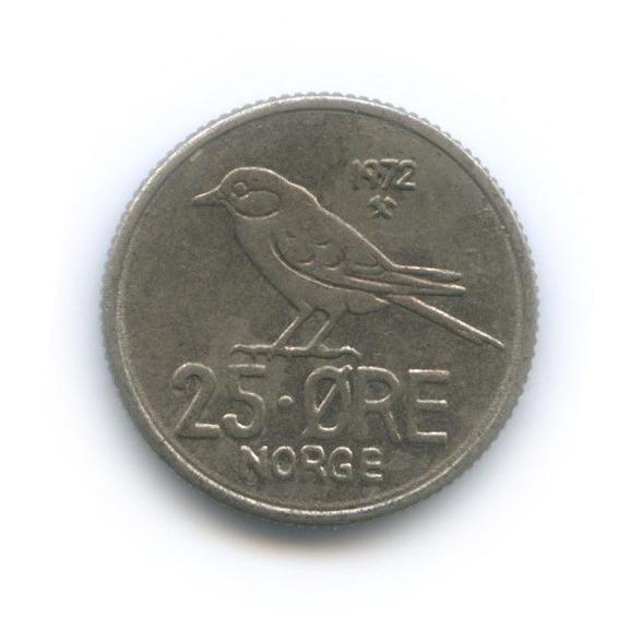 25 эре 1972 года (Норвегия)