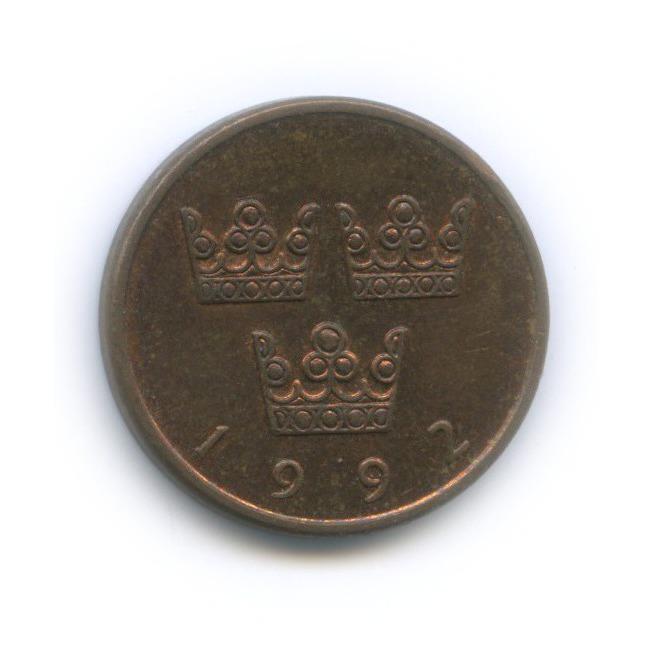 50 эре 1992 года (Швеция)