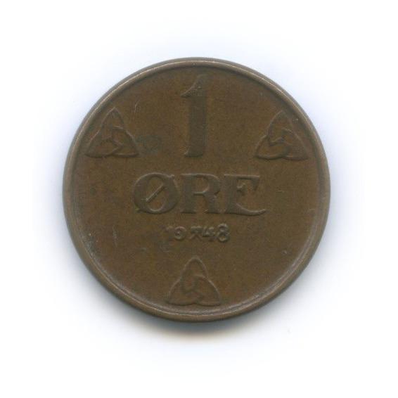 1 эре 1948 года (Норвегия)