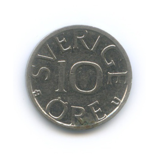 10 эре 1984 года (Швеция)