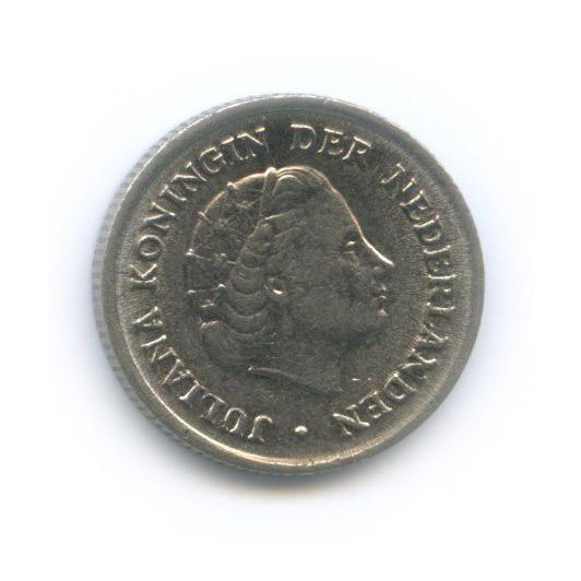 10 центов 1959 года (Нидерланды)