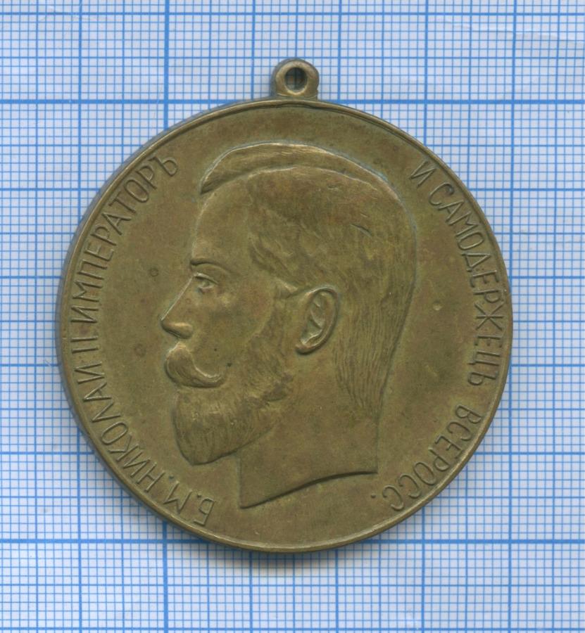 Медаль «За храбрость» (копия)