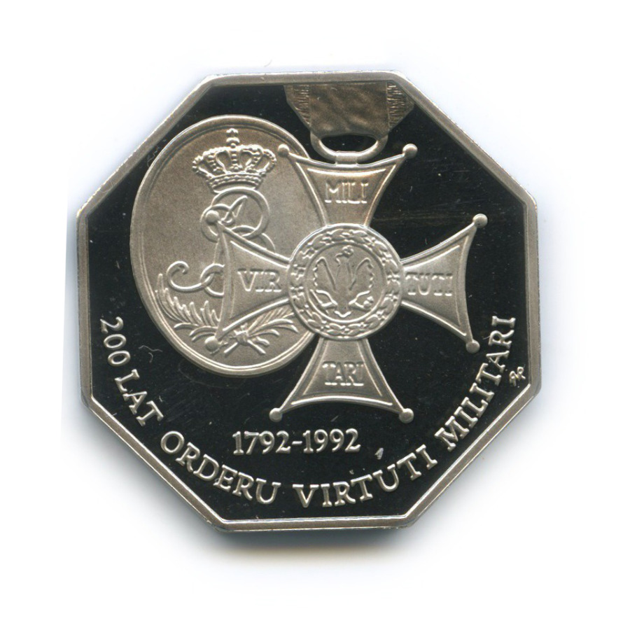 50000 злотых — 200 лет ордену Виртути Милитари 1992 года (Польша)