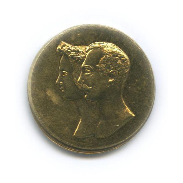 Медаль «Император Александр IIиимператрица Мария Александровна» (копия)