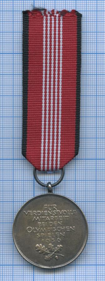 Медаль памятная «XIОлимпийские игры 1936 года вБерлине» (копия) (Германия (Третий рейх))