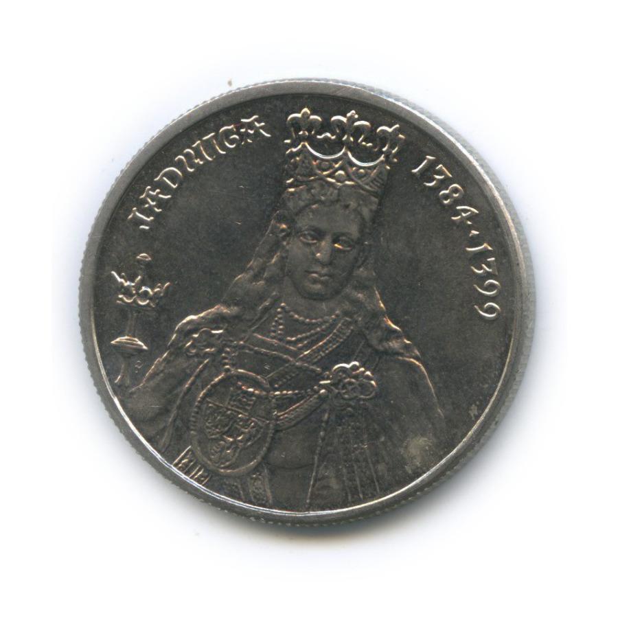 100 злотых — Польские правители - Королева Ядвига 1988 года (Польша)