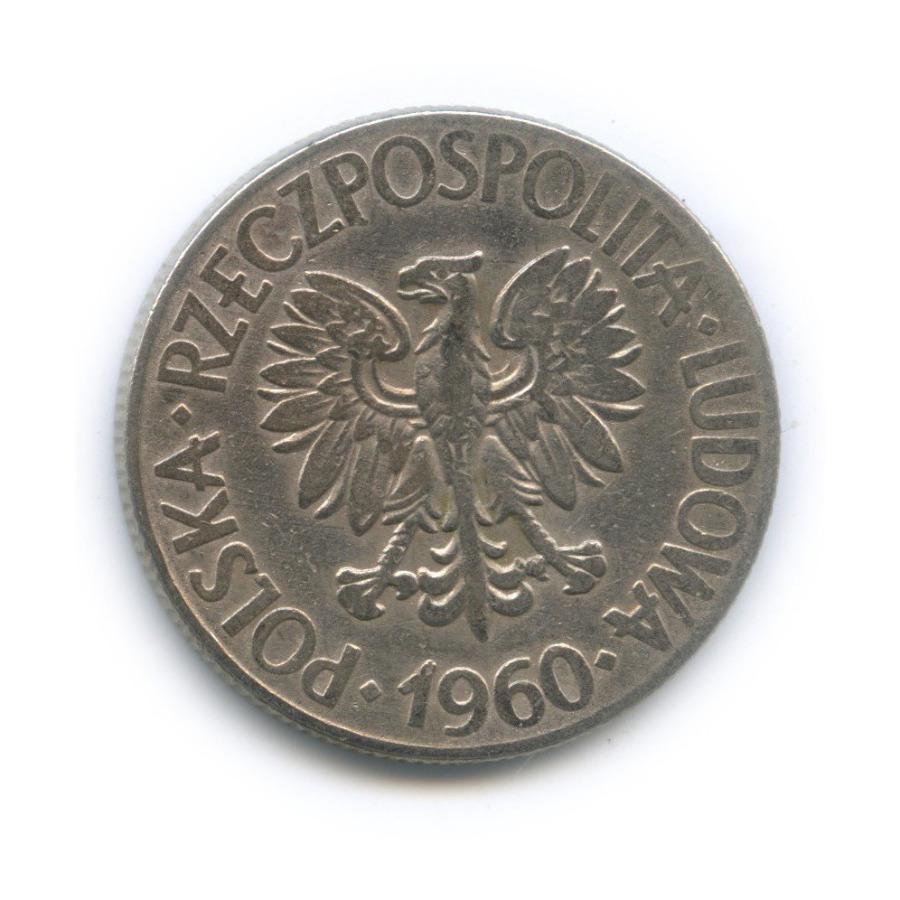 10 злотых 1960 года (Польша)