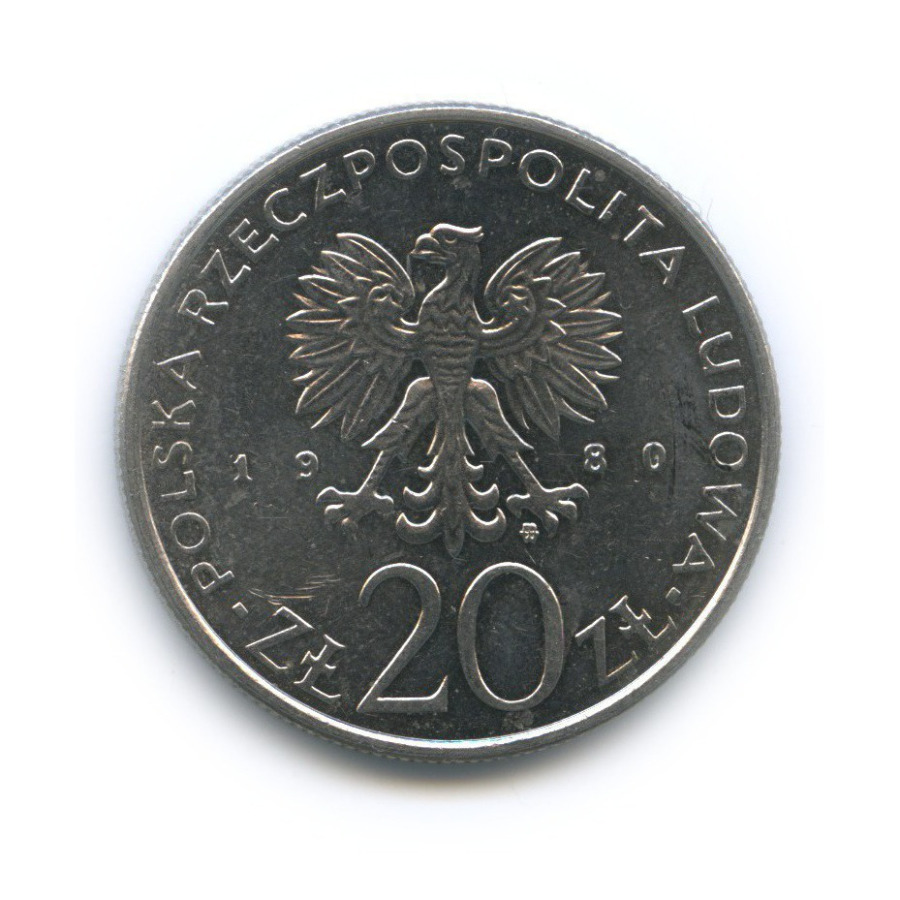 20 злотых — XXII летние Олимпийские Игры, Москва 1980 1980 года (Польша)