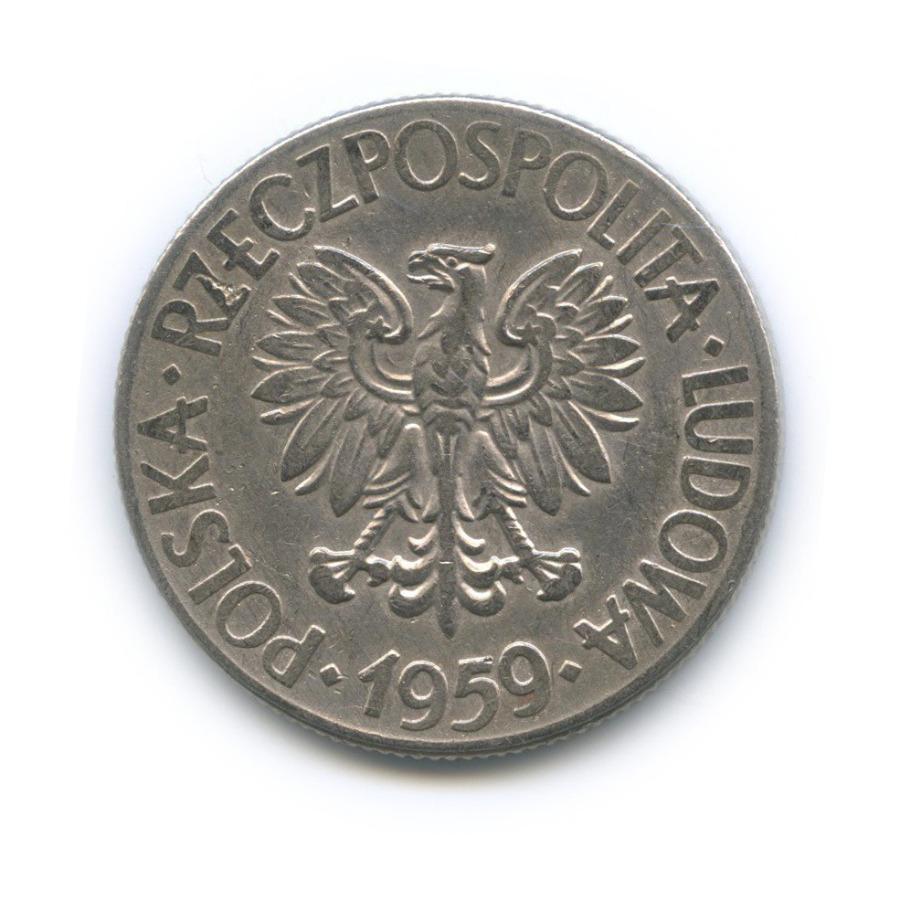 10 злотых 1959 года TK (Польша)