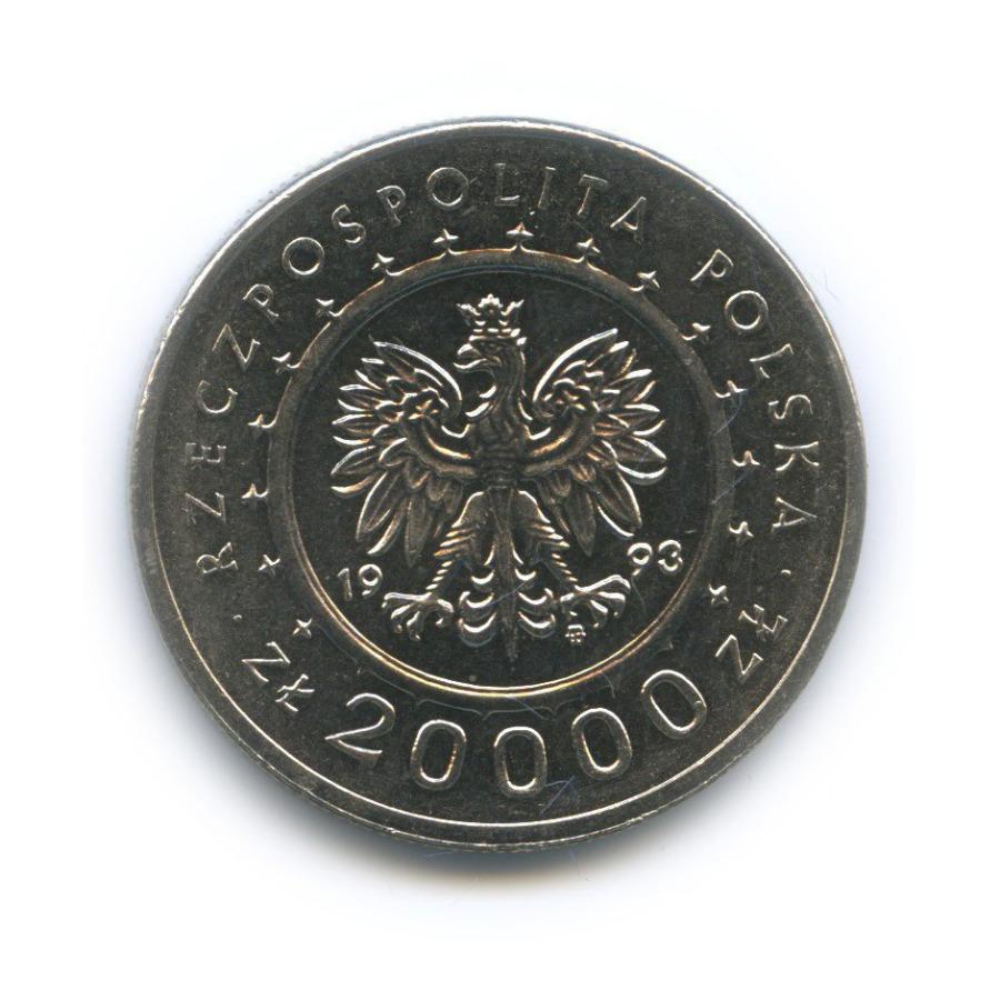 20000 злотых — Замок вЛанкусе 1993 года (Польша)