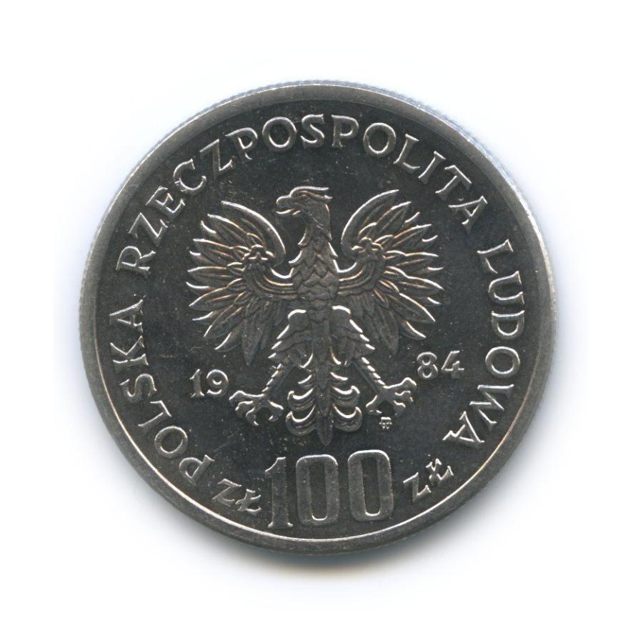 100 злотых — 40 лет образования Польской Народной Республики 1984 года (Польша)