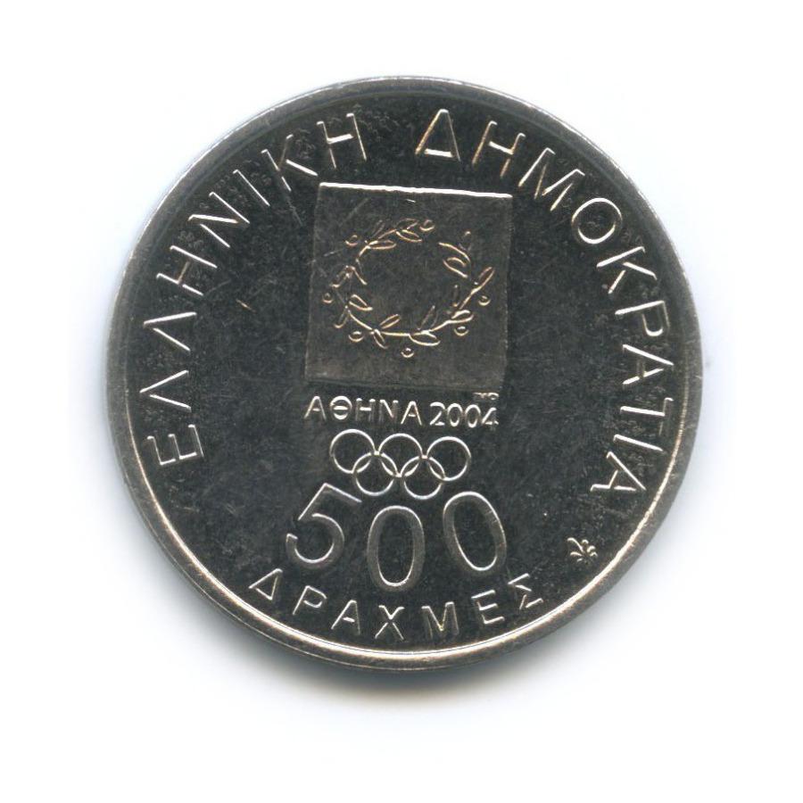 500 драхм — XXVIII летние Олимпийские Игры, Афины 2004 - Президент Викелас иБарон Кубертен 2000 года (Греция)