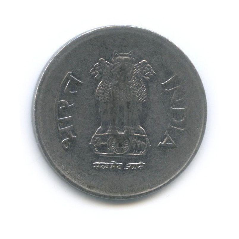 1 рупия 2003 года (Индия)