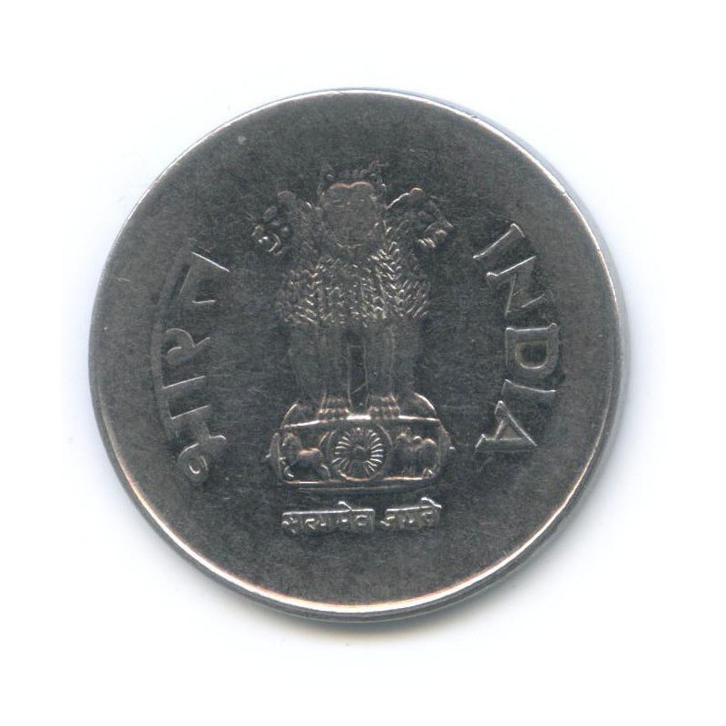 1 рупия 1999 года ♦ (Индия)