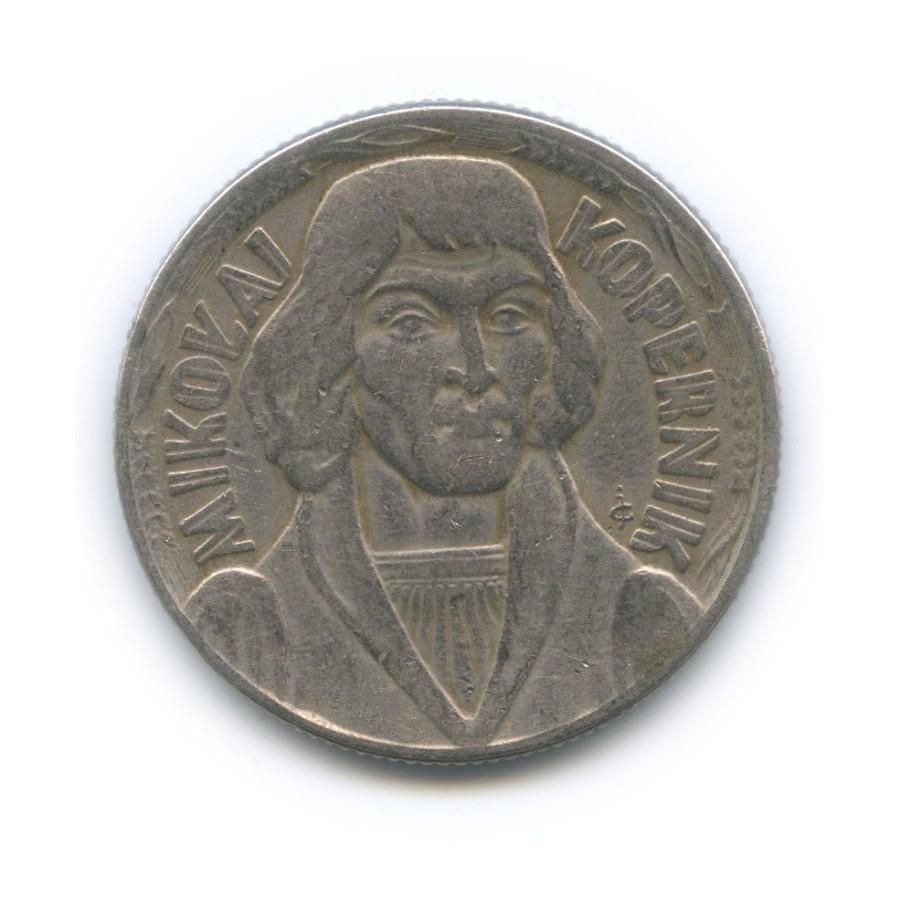 10 злотых 1965 года (Польша)