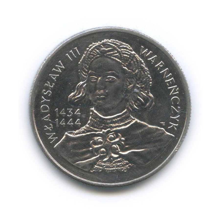 10000 злотых — Польские правители - Владислав III 1992 года (Польша)