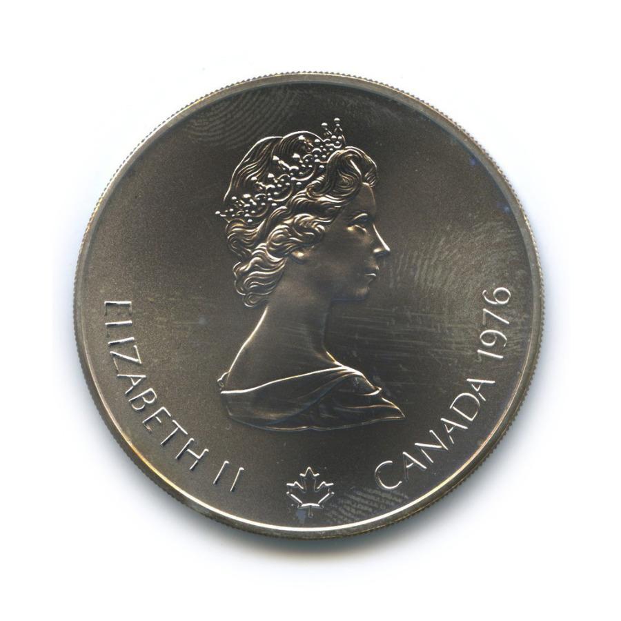 5 долларов - XXI летние Олимпийские Игры, Монреаль 1976 1976 года (Канада)