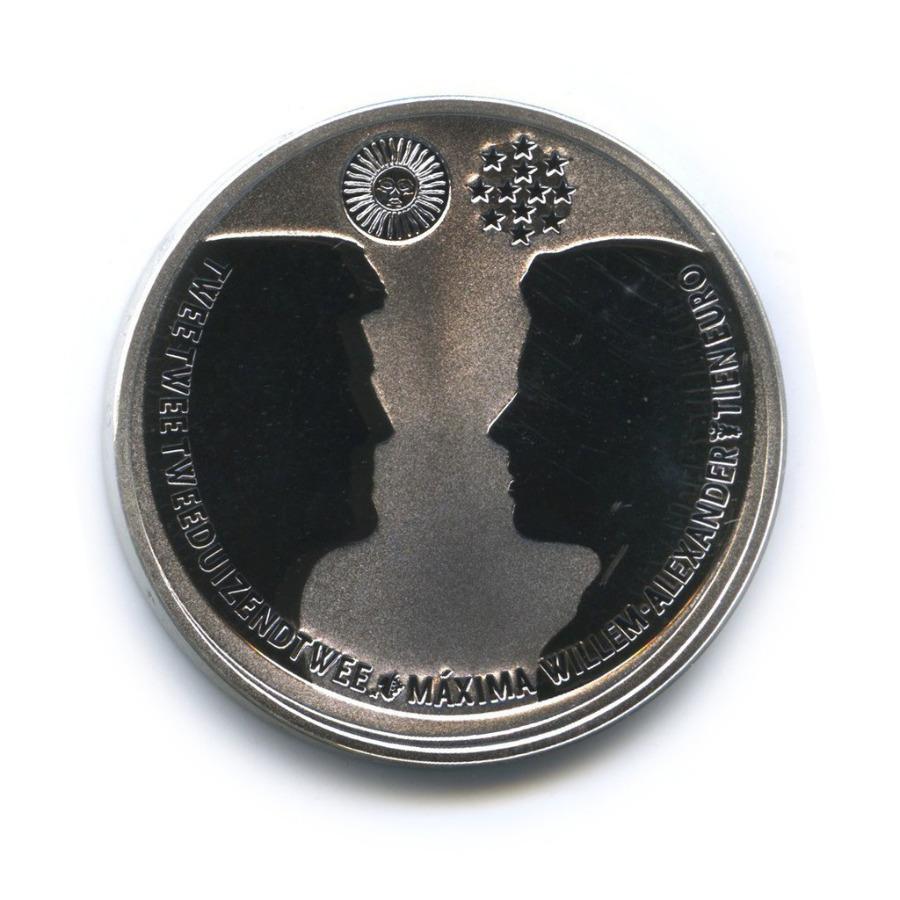 10 евро - Свадьба наследного принца Виллема-Александра иМаксимы Соррегьеты 2002 года (Нидерланды)