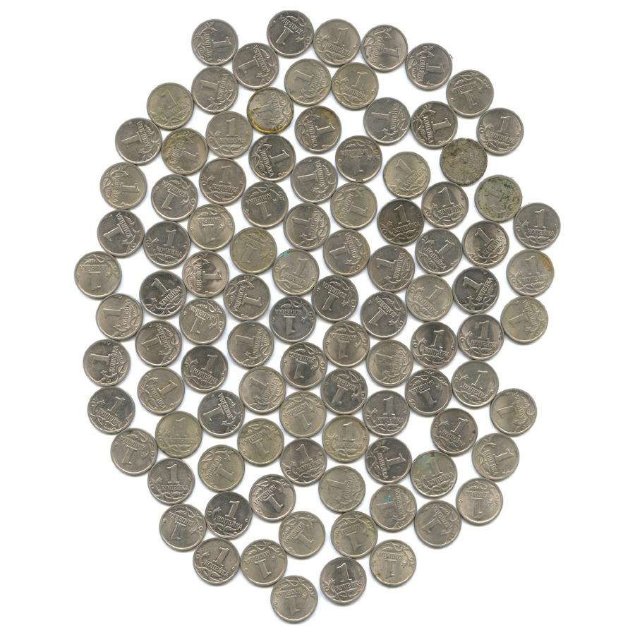 Набор монет 1 копейка (185 шт) 1997-2009 СПМД, ММД (Россия)
