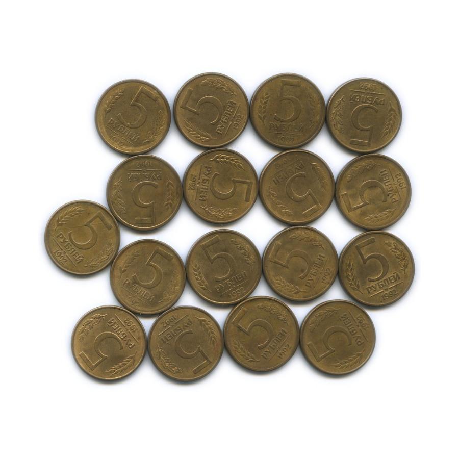 Набор монет 5 рублей 1992 года Л, М (Россия)