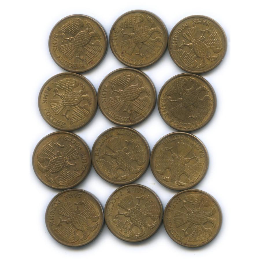 Набор монет 1 рубль 1992 года Л, М (Россия)