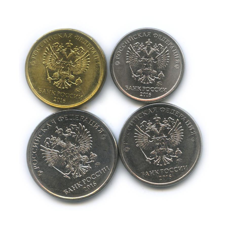 Набор монет Росии 2016 года ММД (Россия)