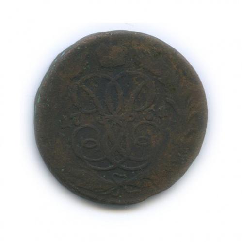1 копейка 1761 года (Российская Империя)