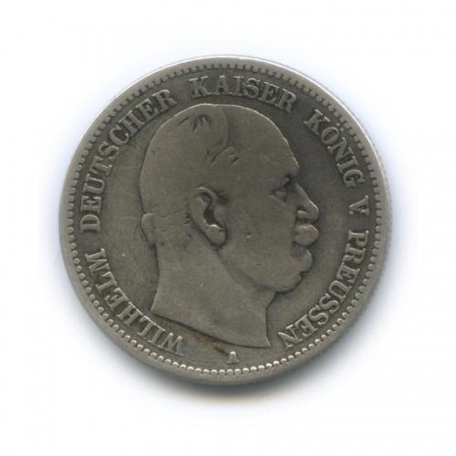 2 марки - Вильгельм I, Пруссия 1876 года А