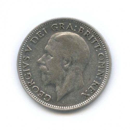 1 шиллинг 1927 года n (Великобритания)