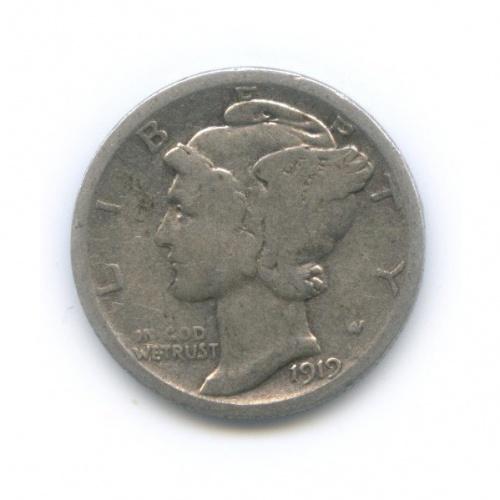 10 центов (дайм) 1919 года (США)