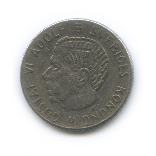 1 крона 1969 года (Швеция)