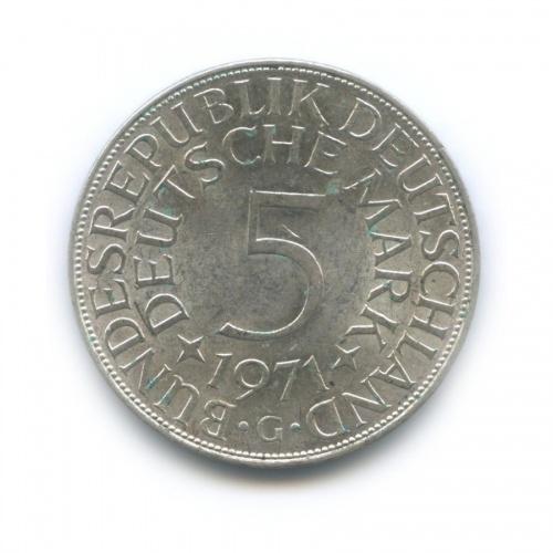 5 марок 1971 года G (Германия)