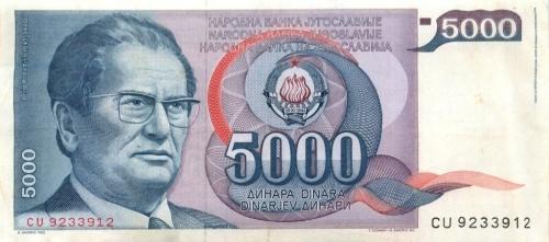5000 динаров 1985 года (Югославия)