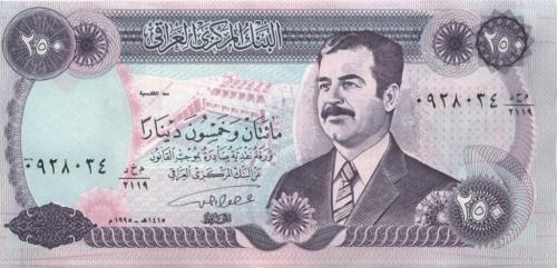 250 динаров (Ирак)
