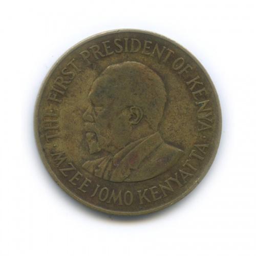 10 центов 1970 года (Кения)