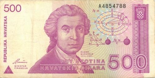 500 динаров 1991 года (Хорватия)