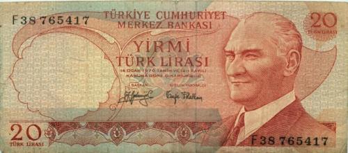 20 лир 1970 года (Турция)