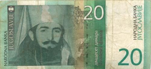 20 динаров 2000 года (Югославия)