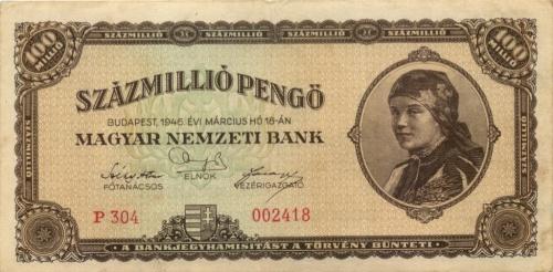 100 миллионов пенгё 1946 года (Венгрия)