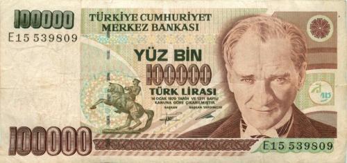 100 тысяч лир 1970 года (Турция)