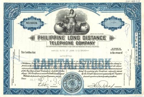 30 акций «Philippine Long Distance Telephone Company» 1969 года (США)