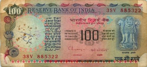 100 рупий (Индия)