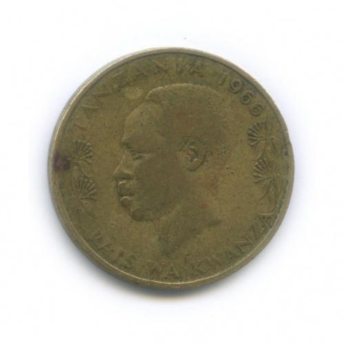 20 сенти, Танзания 1966 года