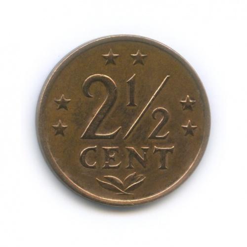 2 1/2 цента - Нидерландские Антильские острова 1970 года