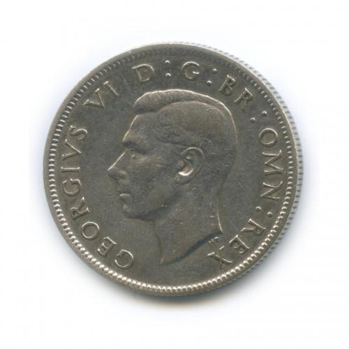 2 шиллинга (флорин) 1942 года (Великобритания)