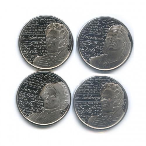 Набор монет 25 центов (квотер) - Война 1812 года 2012, 2013 (Канада)