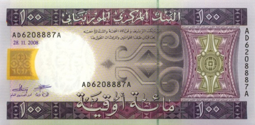 100 центов (Мавритания) 2008 года
