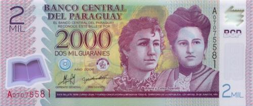2000 гуарани, пластик 2008 года (Парагвай)