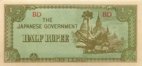 1/2 рупии (Японская оккупация Бирмы) (Япония)